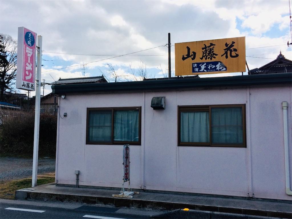 f:id:aki_tokitamago:20200210194023j:image