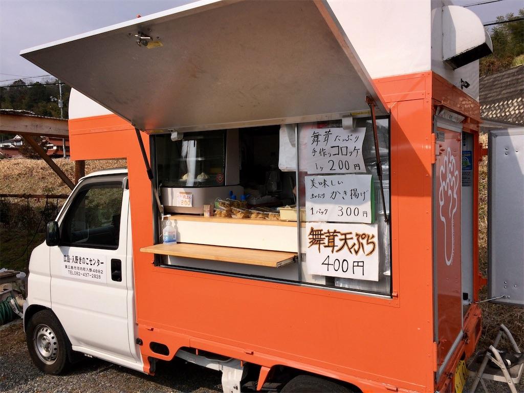 f:id:aki_tokitamago:20200212202959j:image