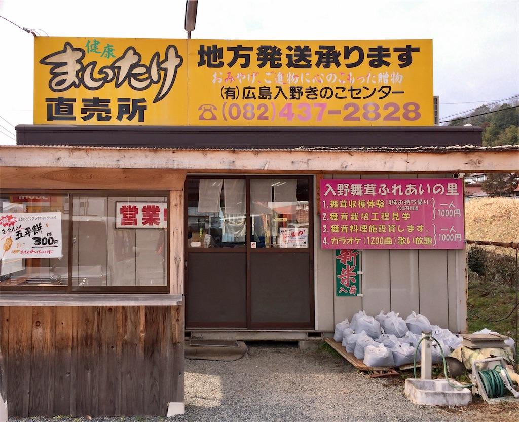 f:id:aki_tokitamago:20200212203002j:image