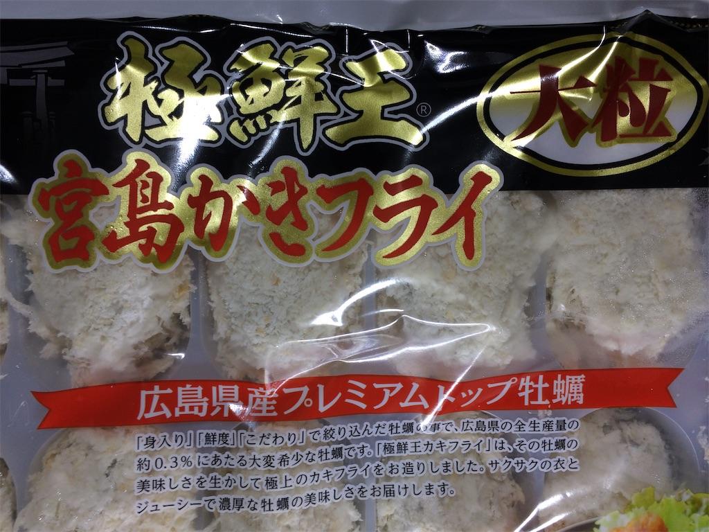 f:id:aki_tokitamago:20200214200832j:image