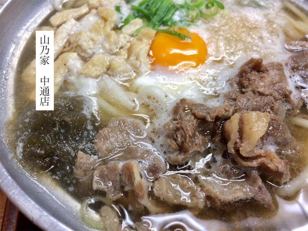 f:id:aki_tokitamago:20200220191050j:image