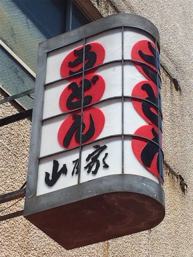 f:id:aki_tokitamago:20200220192015j:image