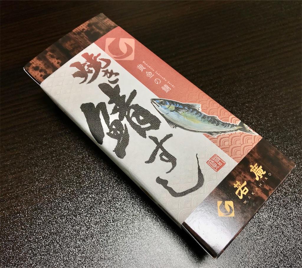 f:id:aki_tokitamago:20200222094910j:image