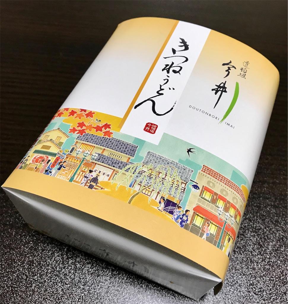 f:id:aki_tokitamago:20200222110202j:image