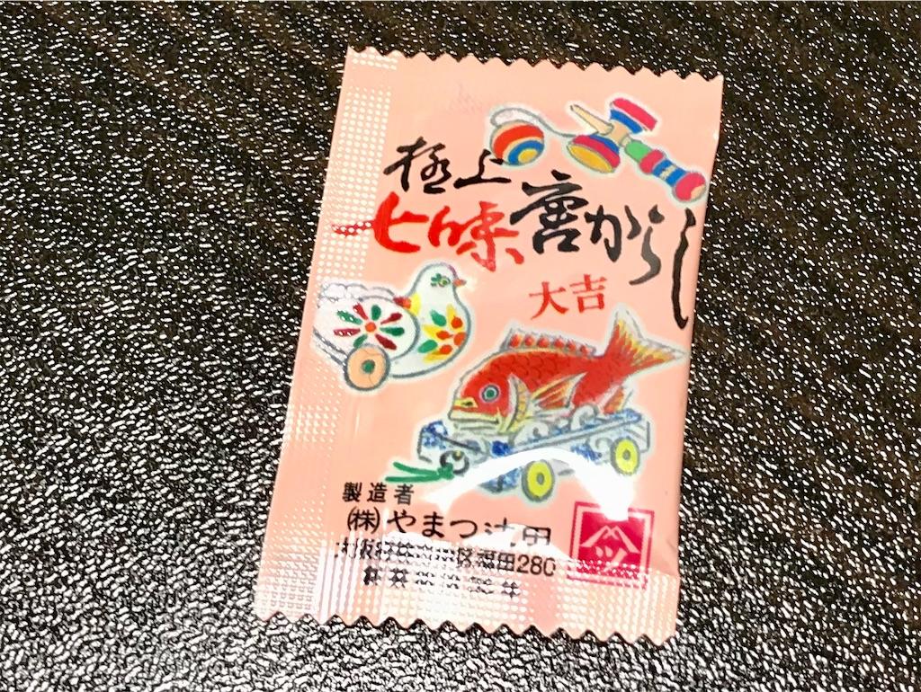 f:id:aki_tokitamago:20200222111509j:image