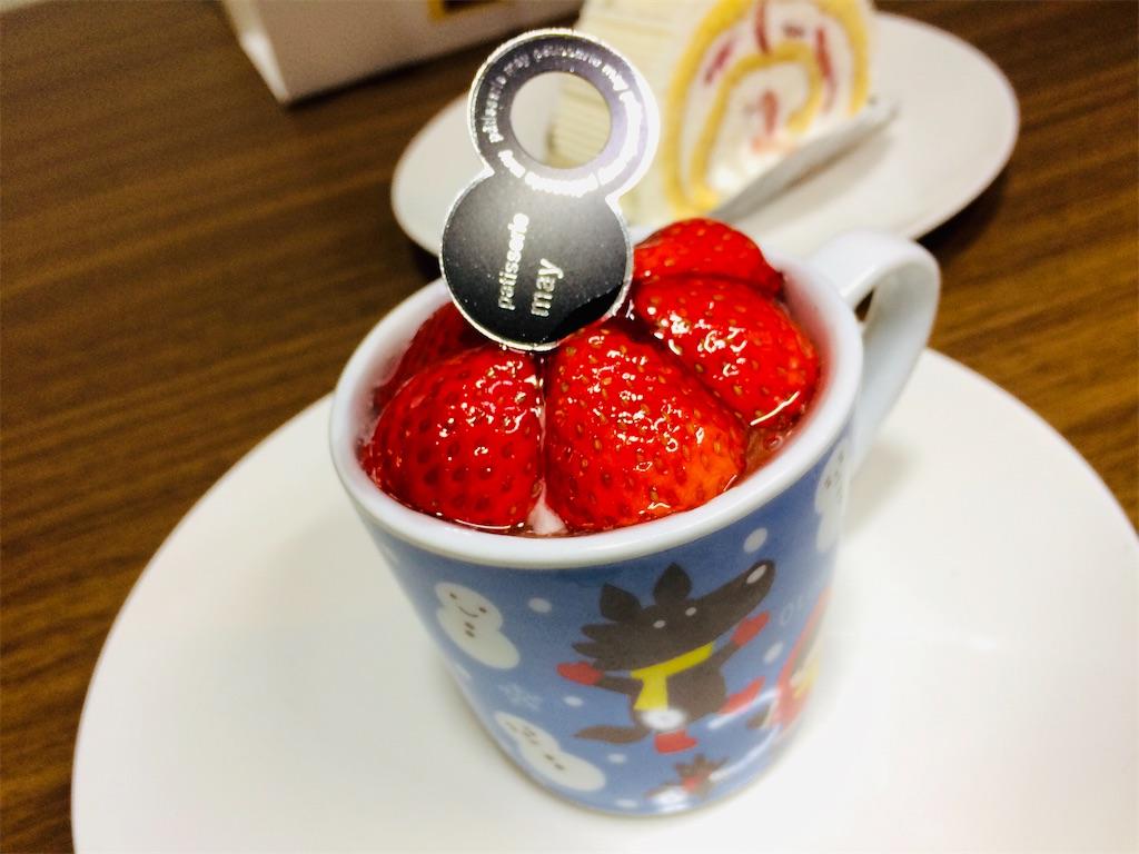 f:id:aki_tokitamago:20200223120613j:image