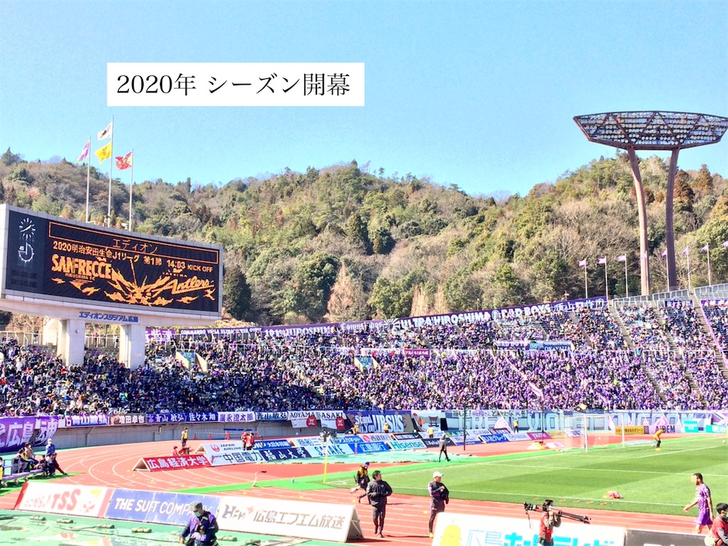 f:id:aki_tokitamago:20200224111717j:image