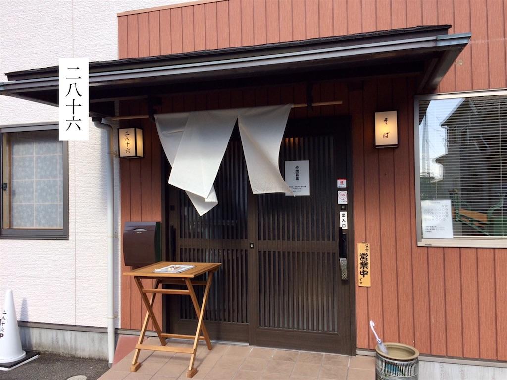 f:id:aki_tokitamago:20200225145259j:image