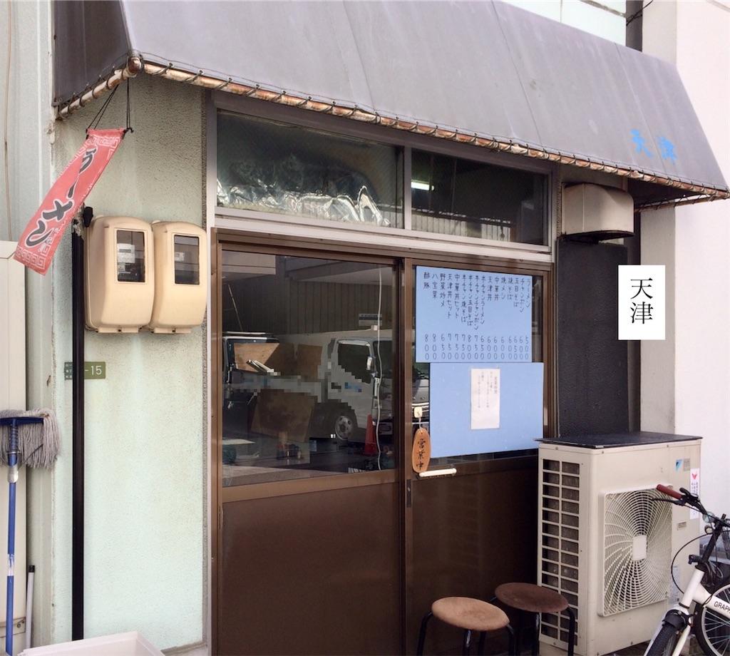 f:id:aki_tokitamago:20200226182339j:image