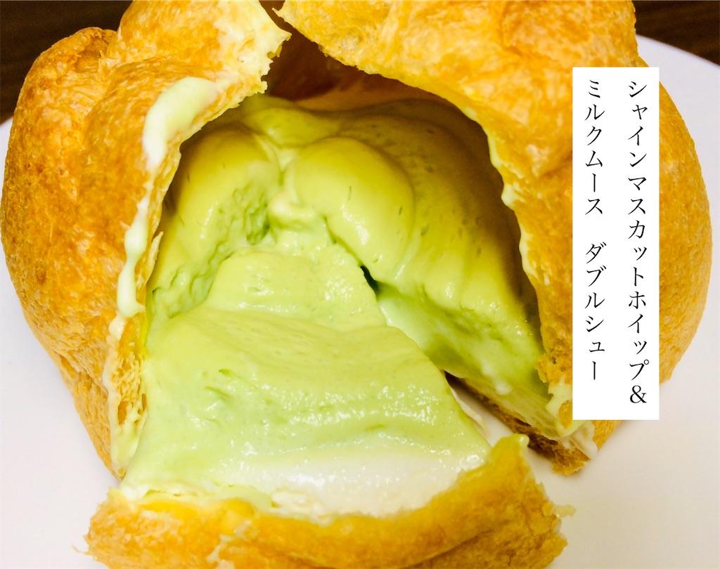 f:id:aki_tokitamago:20200228202003j:image