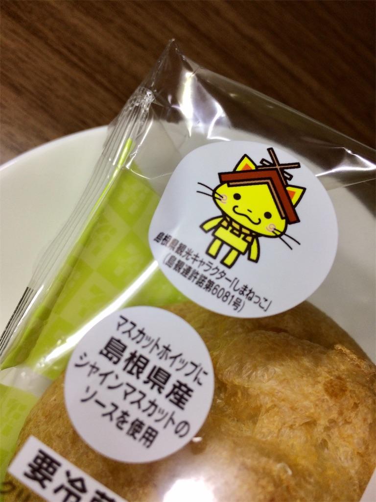 f:id:aki_tokitamago:20200228202107j:image
