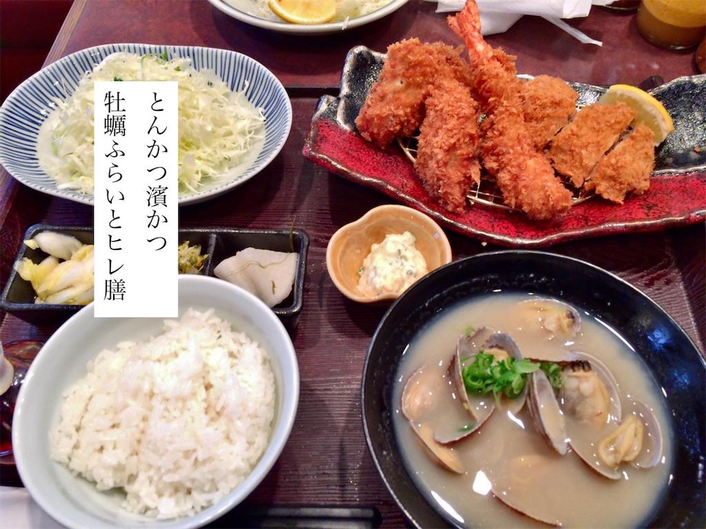 f:id:aki_tokitamago:20200229202849j:image