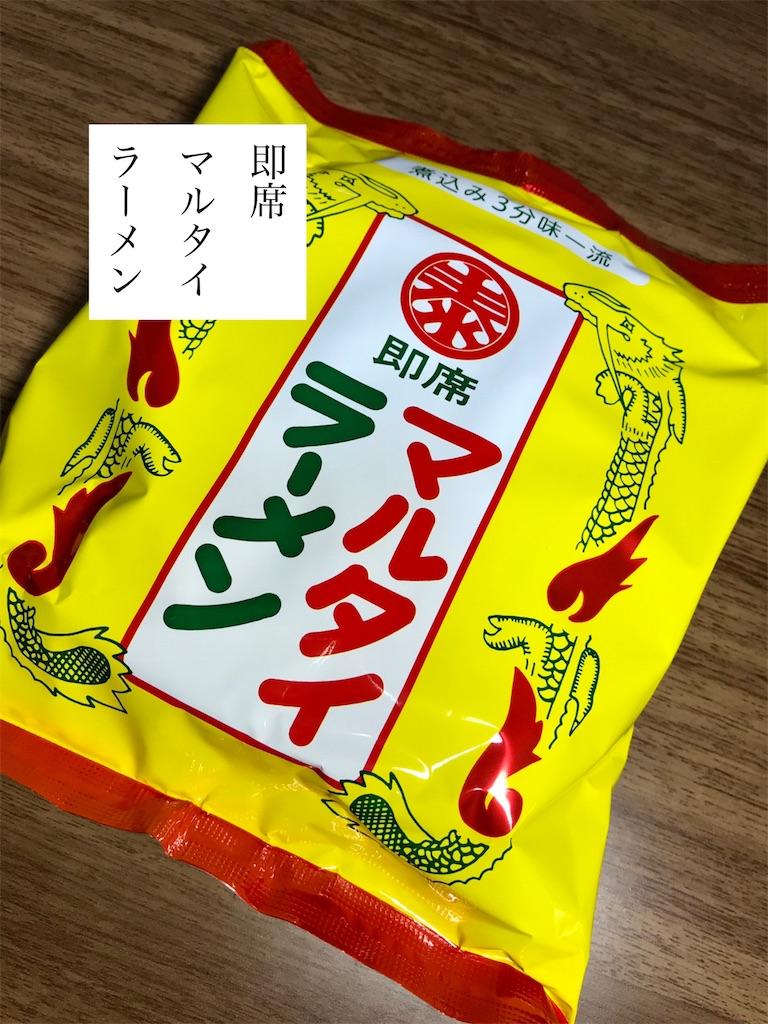 f:id:aki_tokitamago:20200301101240j:image