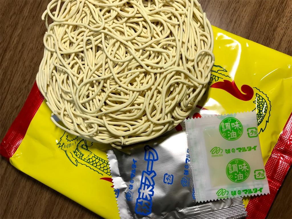 f:id:aki_tokitamago:20200301101417j:image