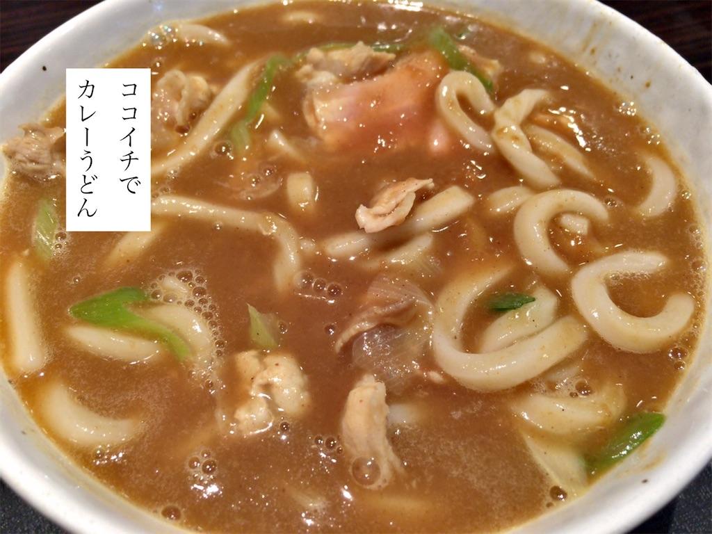 f:id:aki_tokitamago:20200301200251j:image