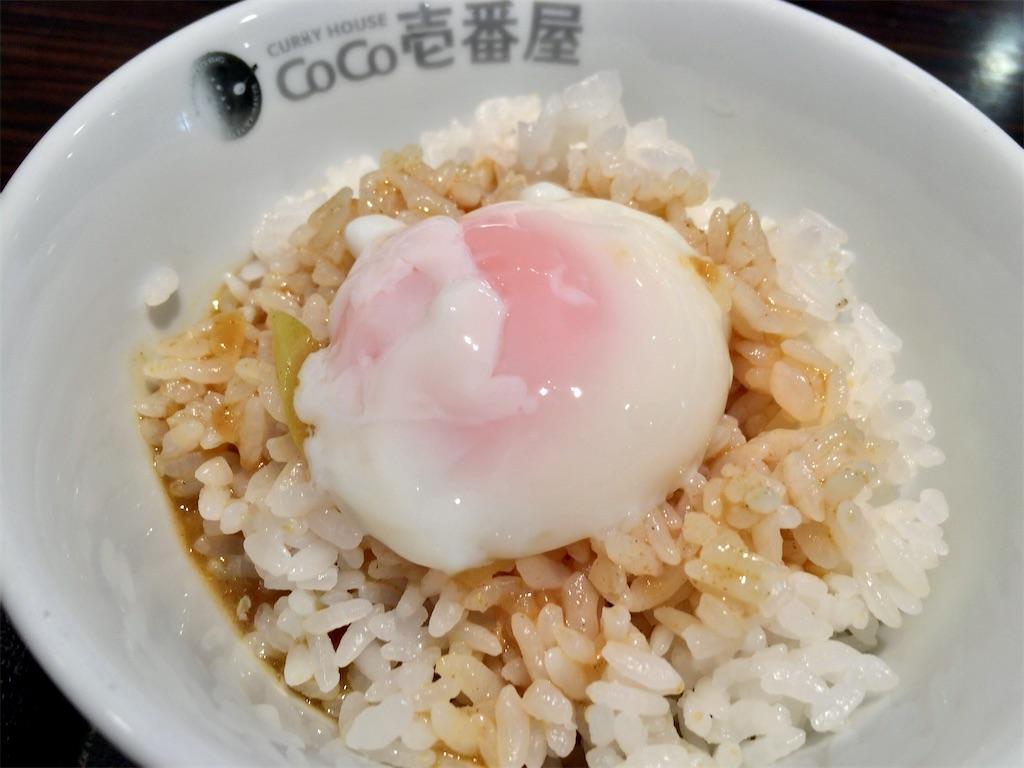 f:id:aki_tokitamago:20200301200829j:image