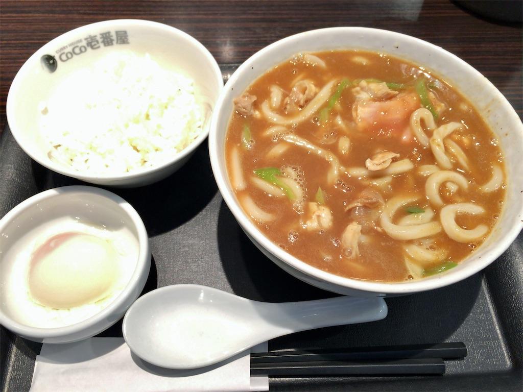 f:id:aki_tokitamago:20200301200836j:image