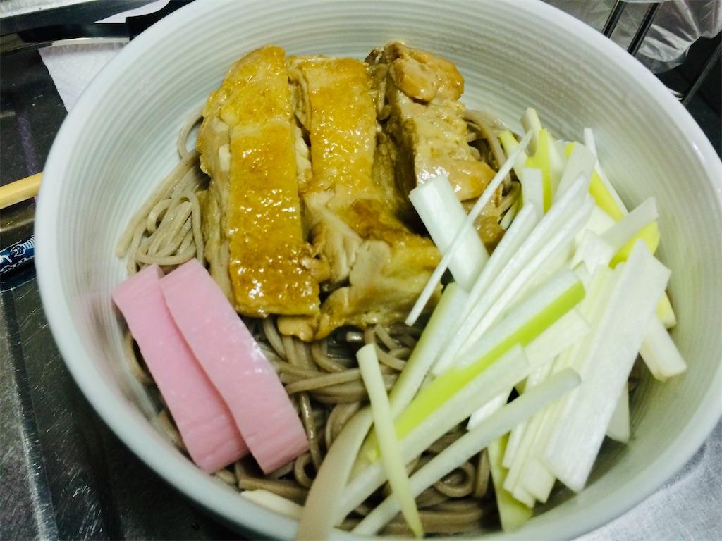 f:id:aki_tokitamago:20200303134243j:image