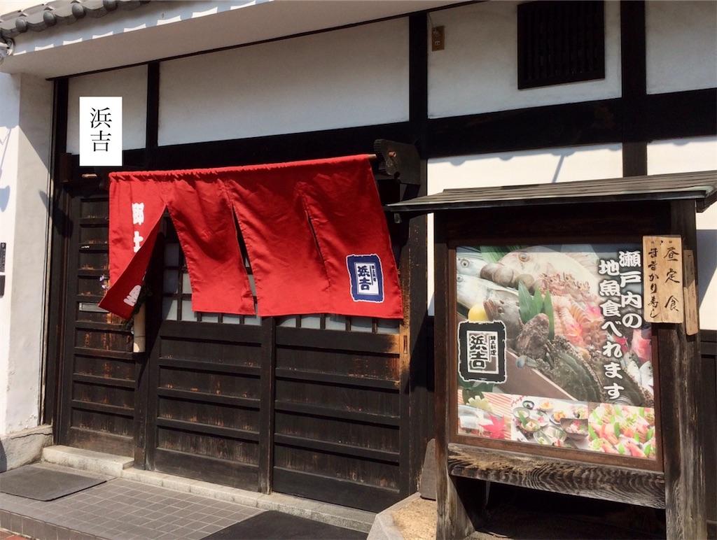 f:id:aki_tokitamago:20200303150300j:image