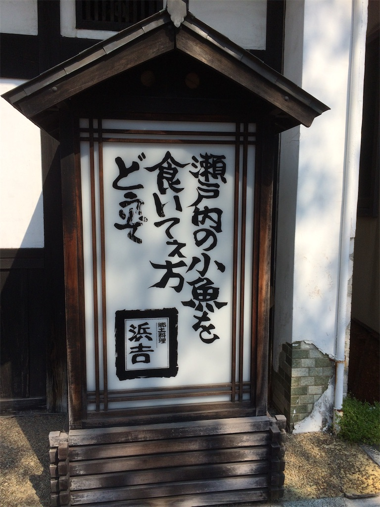 f:id:aki_tokitamago:20200303163527j:image
