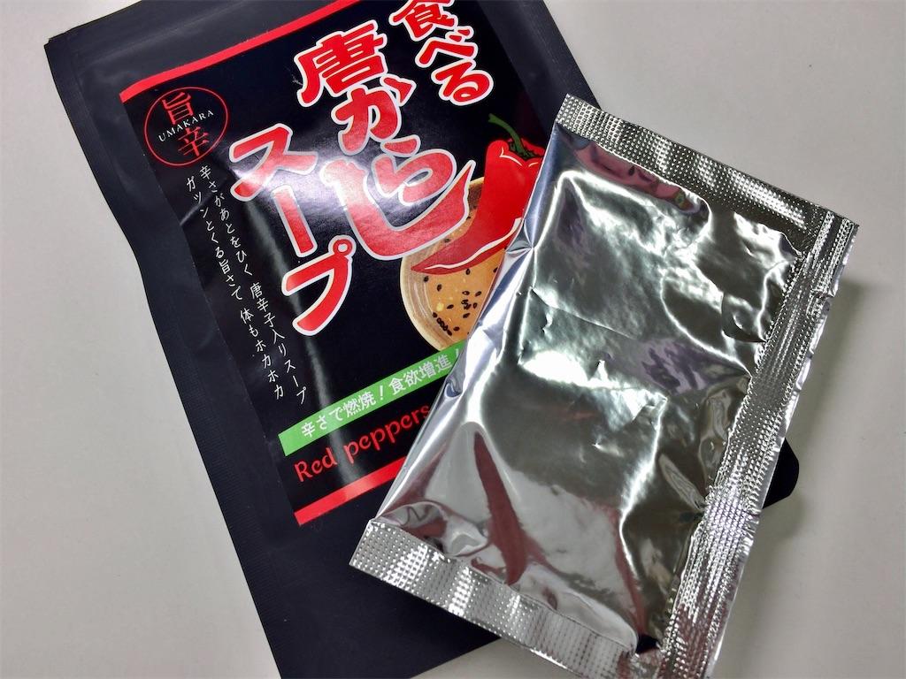 f:id:aki_tokitamago:20200306115326j:image
