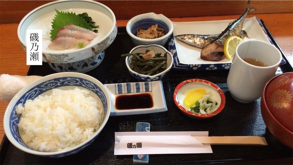 f:id:aki_tokitamago:20200306154117j:image