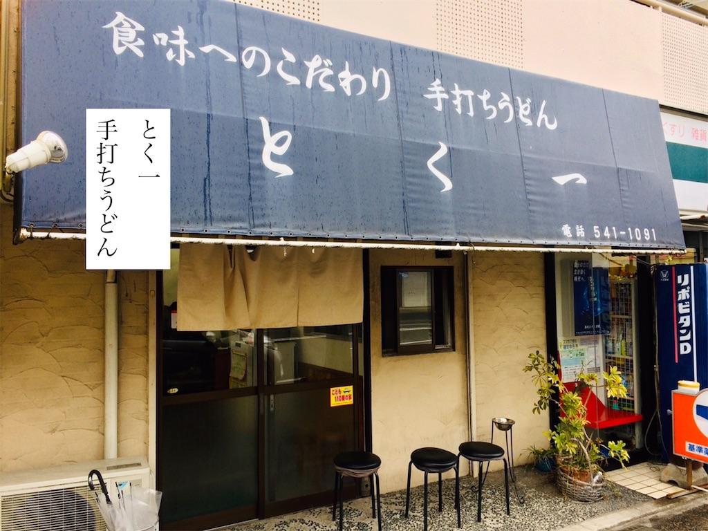 f:id:aki_tokitamago:20200309144132j:image
