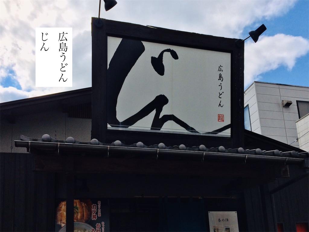 f:id:aki_tokitamago:20200309182014j:image