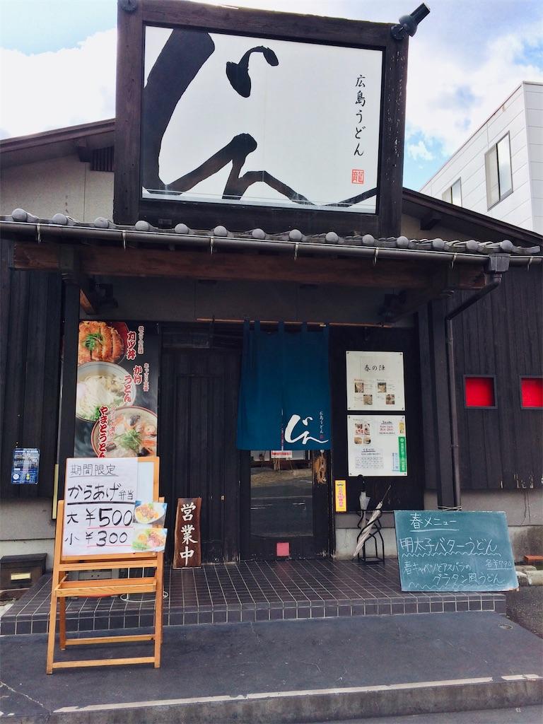 f:id:aki_tokitamago:20200309182356j:image