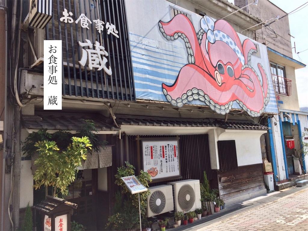 f:id:aki_tokitamago:20200312174003j:image
