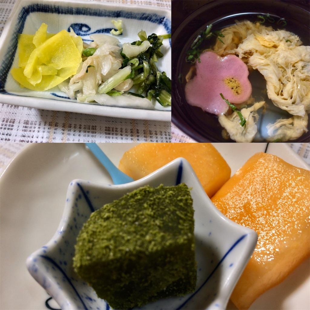 f:id:aki_tokitamago:20200312174624j:image