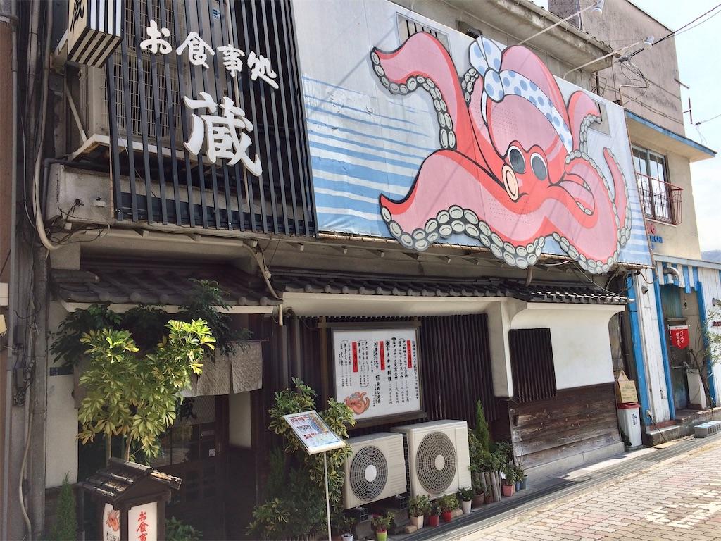 f:id:aki_tokitamago:20200312174631j:image