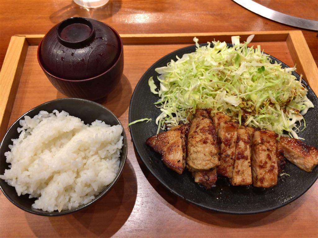 f:id:aki_tokitamago:20200313192153j:image