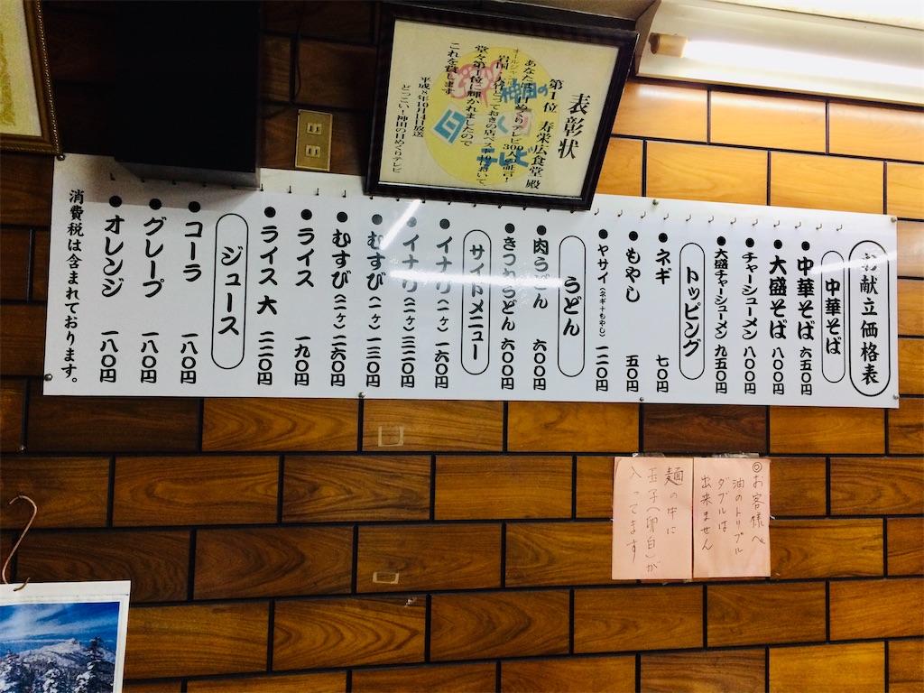 f:id:aki_tokitamago:20200316101603j:image