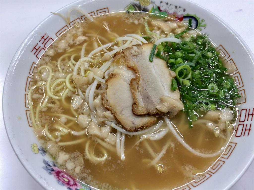 f:id:aki_tokitamago:20200316101813j:image