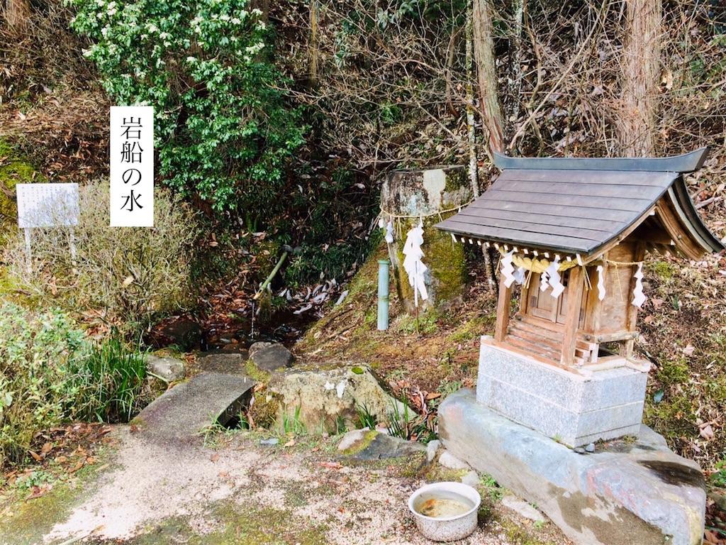 f:id:aki_tokitamago:20200316150410j:image