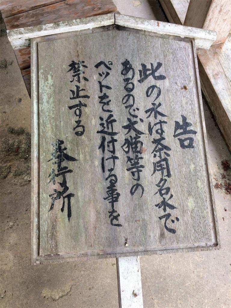 f:id:aki_tokitamago:20200316150859j:image
