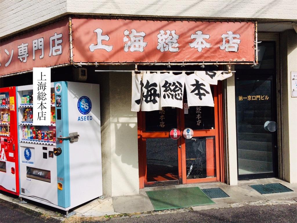 f:id:aki_tokitamago:20200316151130j:image