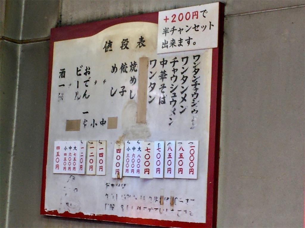 f:id:aki_tokitamago:20200316151737j:image