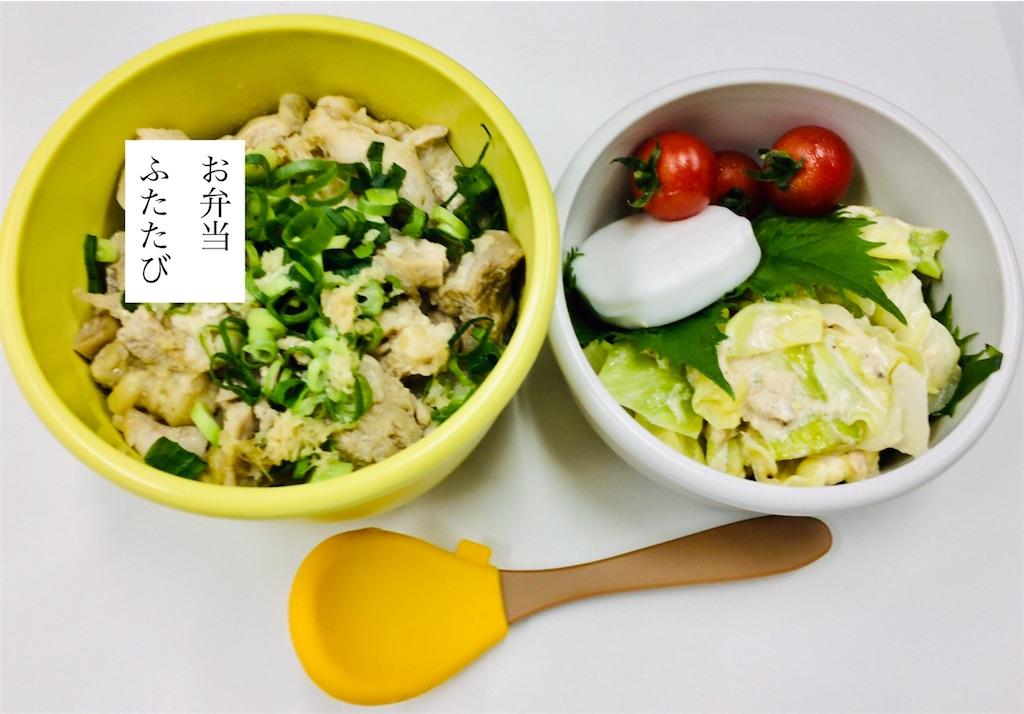 f:id:aki_tokitamago:20200318183754j:image