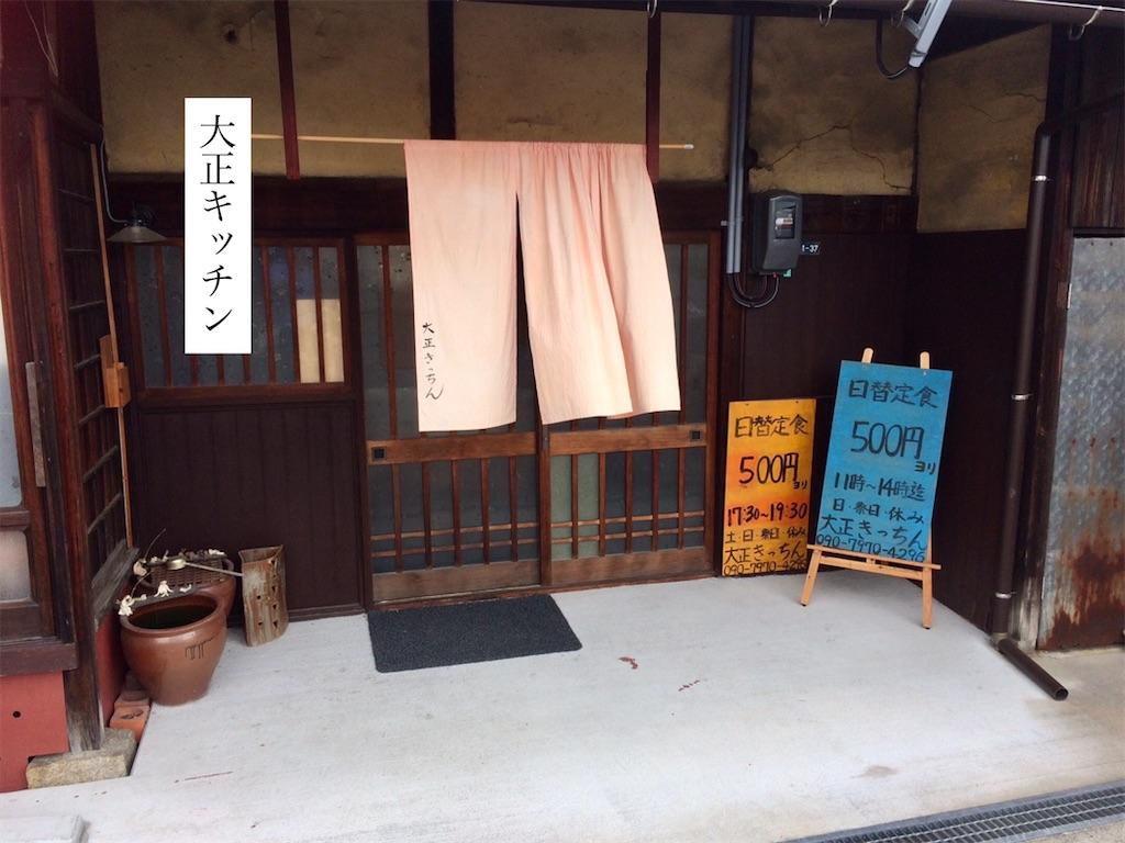 f:id:aki_tokitamago:20200319154355j:image