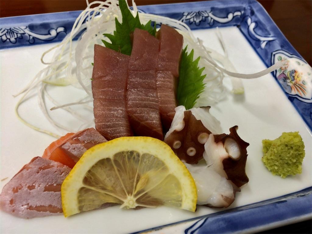 f:id:aki_tokitamago:20200321210459j:image