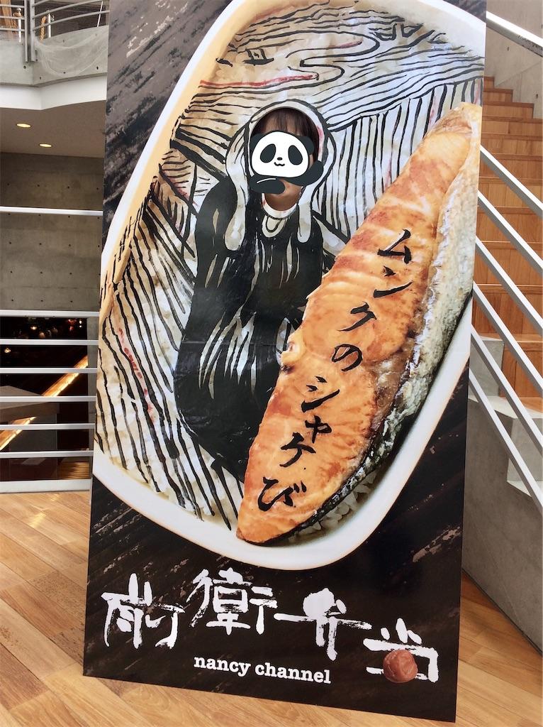 f:id:aki_tokitamago:20200322184722j:image