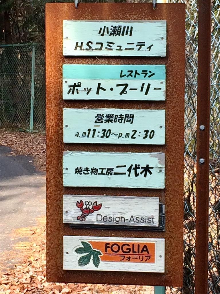 f:id:aki_tokitamago:20200324190506j:image