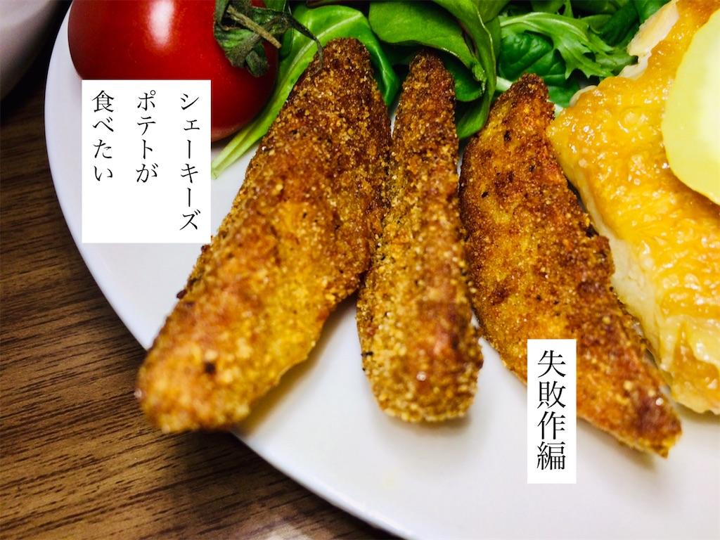 f:id:aki_tokitamago:20200327211049j:image