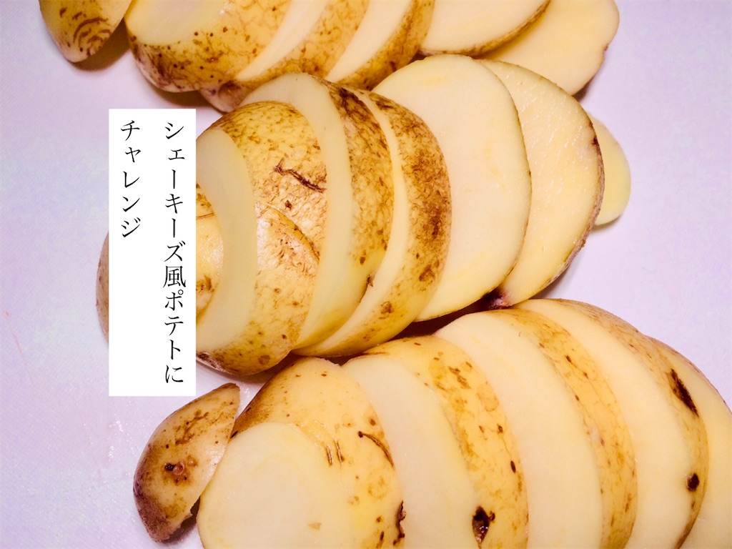 f:id:aki_tokitamago:20200329005052j:image