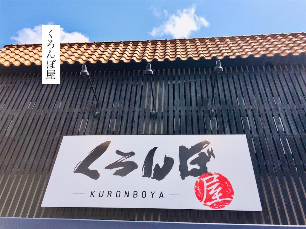 f:id:aki_tokitamago:20200330105017j:image