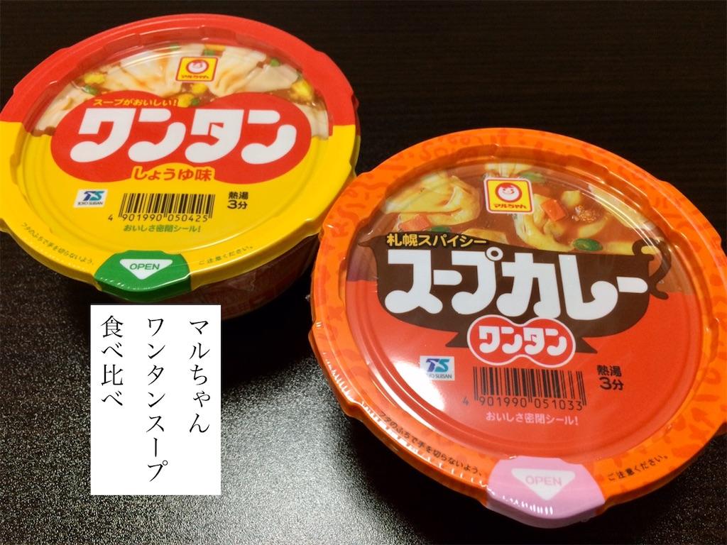 f:id:aki_tokitamago:20200401121552j:image
