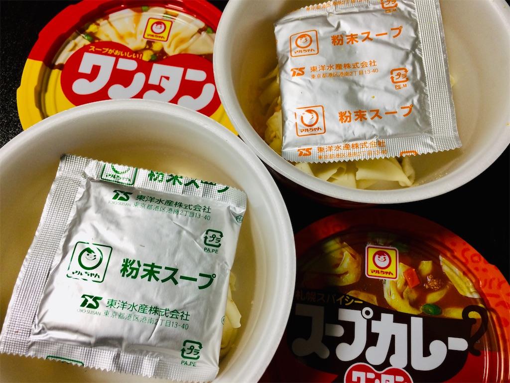 f:id:aki_tokitamago:20200401121730j:image