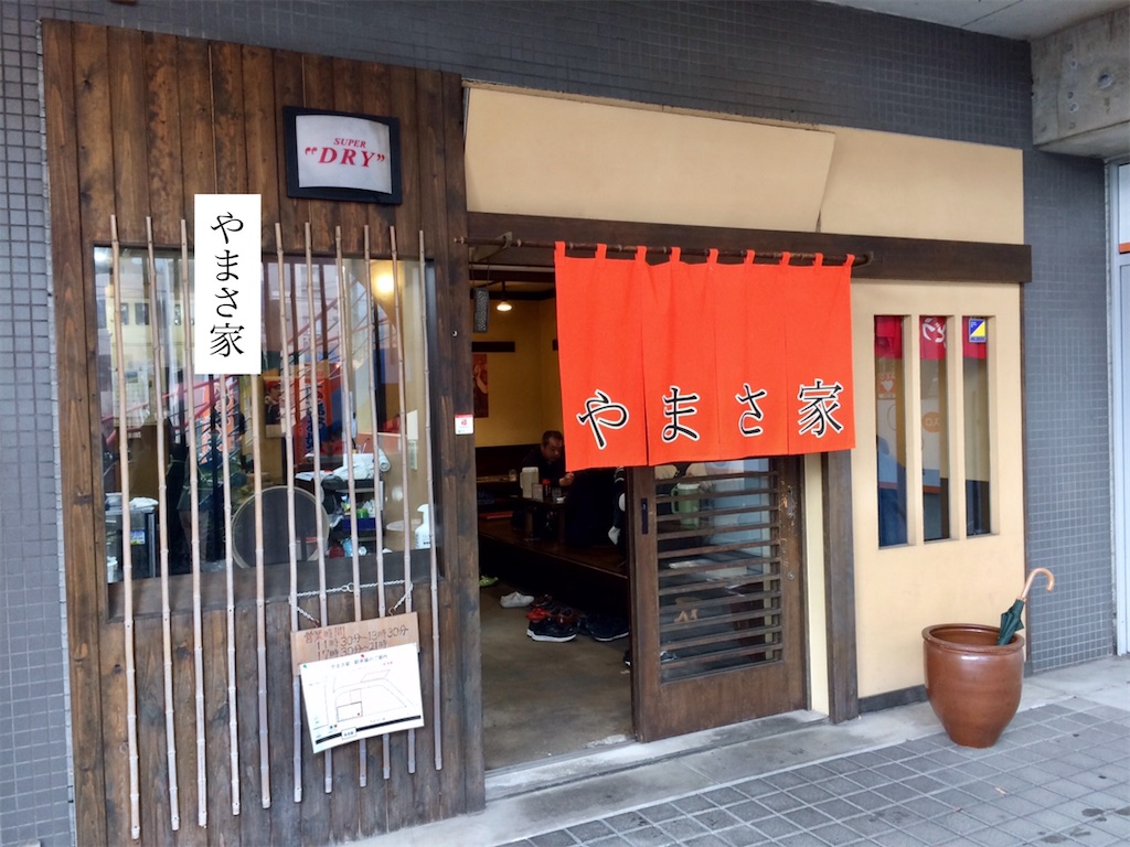 f:id:aki_tokitamago:20200402105840j:image